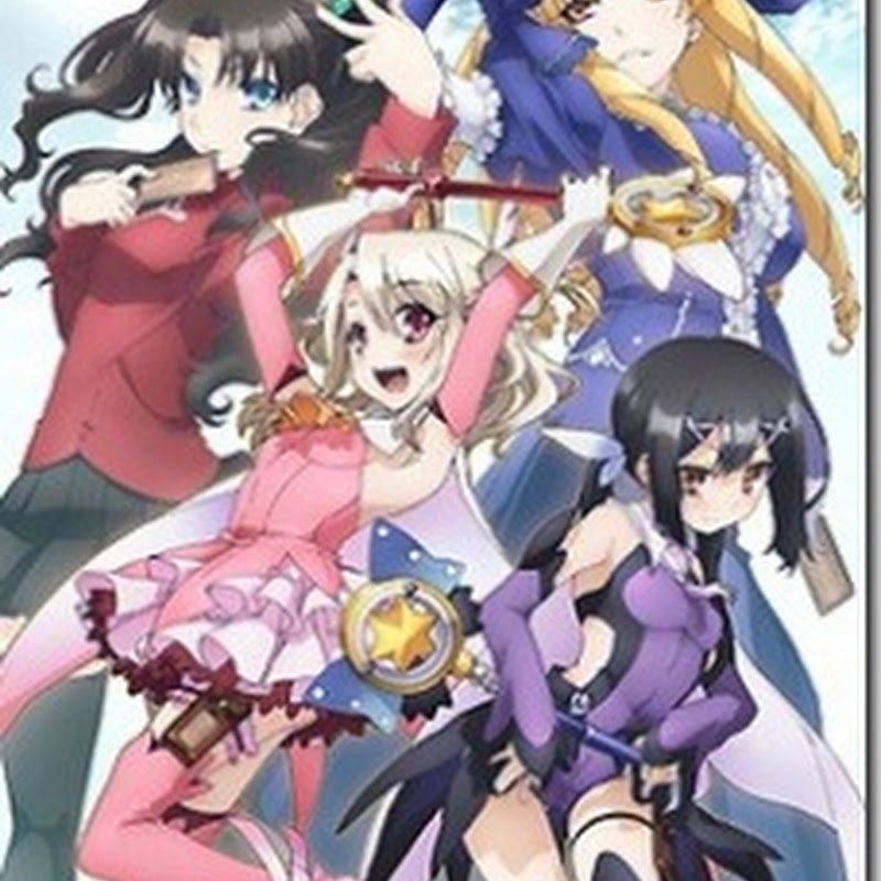 [Review] Fate kaleid liner prisma illya