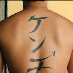 tattoo-chinese.jpg