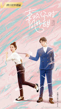 Flipped China Web Drama