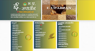 MP E Uparjan Online Apply Registration.jpg