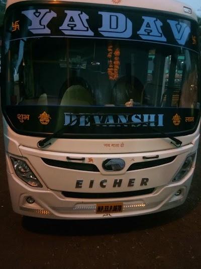 प्रभारी रणवीर सिंह यादब की कार्यवाही ,रिटायर्ड रणवीर यादव की बस की जप्त | Shivpuri News