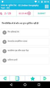 E Utkarsh App 4