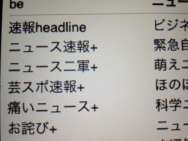 iPad2 BB2C