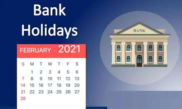 शुरू हो गई फरवरी: निपटाने हैं बैंक के कामकाज तो चेक कर लें ये लिस्ट, पूरे 12 दिन बंद रहेंगे बैंक