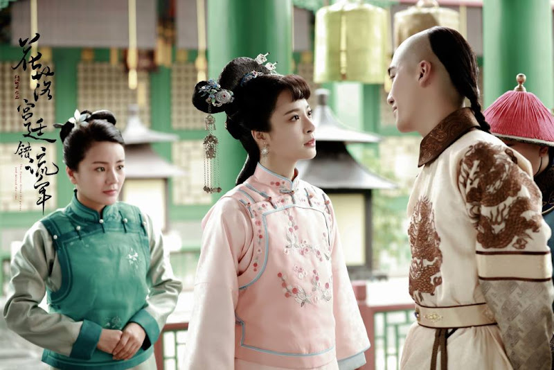 Web Drama: Love In The Imperial Palace - ChineseDrama info