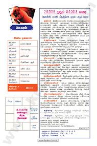 Kumudam Jothidam Raasi Palan - 2-9-2015 to 8-9-2015