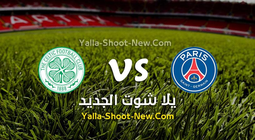 نتيجة مباراة باريس سان جيرمان وسيلتك اليوم الثلاثاء بتاريخ 21-07-2020 في مباراة ودية