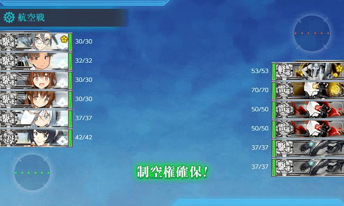 艦これ_2期_4-1_003.png
