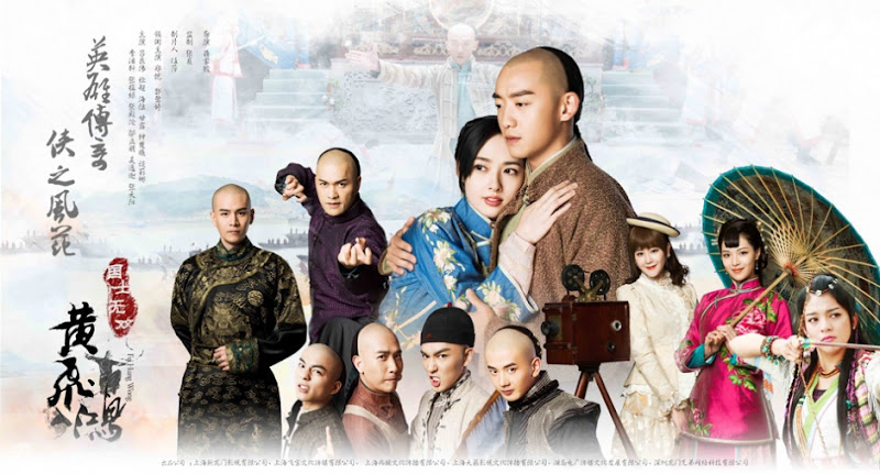 Wong Fei Hung China Web Drama