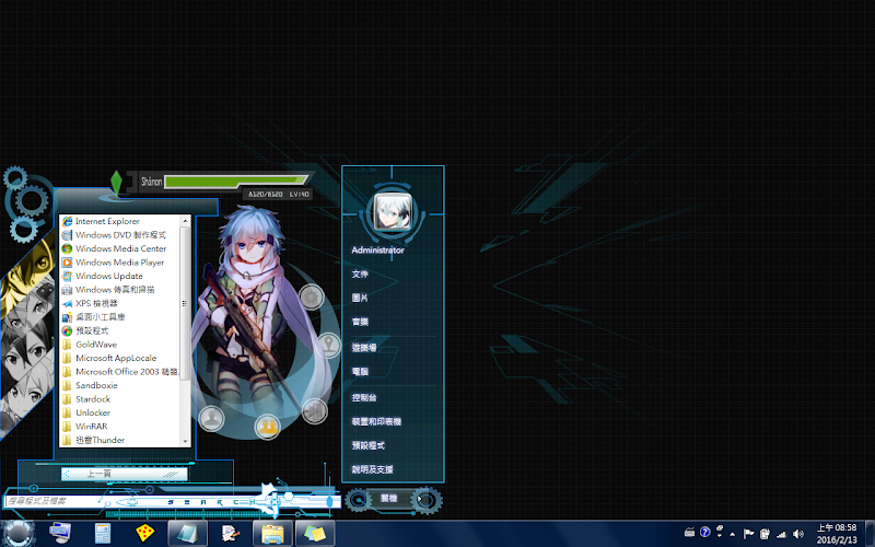 SWORD ART ONLINE II ( Theme WIndows 7) 1