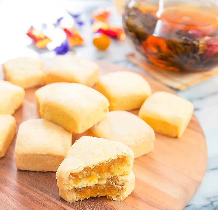 photo of Taiwanese/Chinese Pineapple Cakes