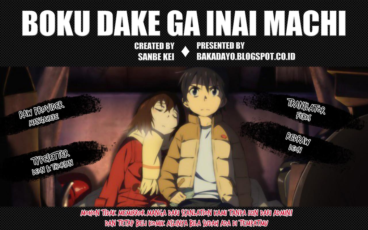 Cover Boku dake ga Inai Machi   01