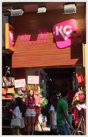 KC Korea 尖沙咀新店終於開幕啦!!
