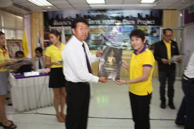 Chiangrai - IMG_0057.jpg