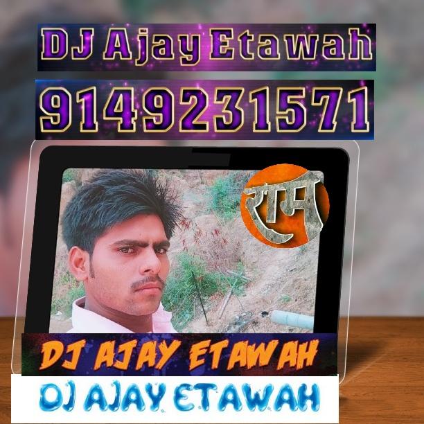 DJ AJAY ETAWAH 9149231571: 2018