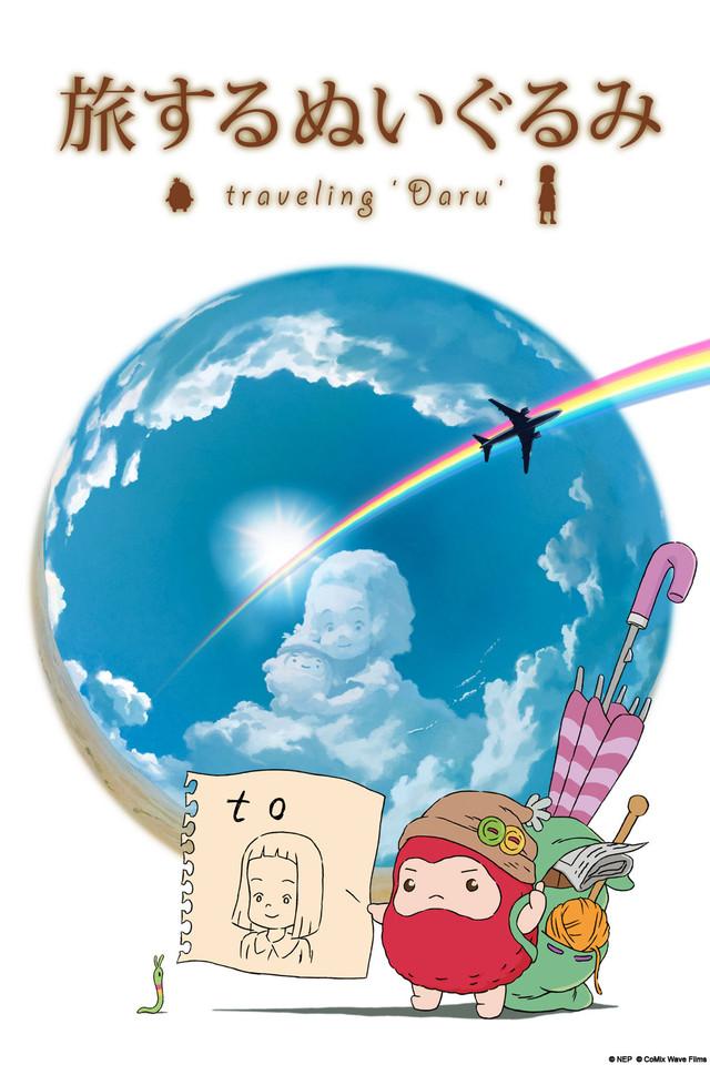 Traveling Daru