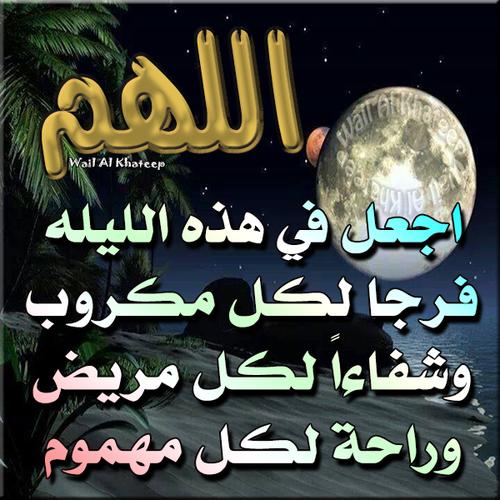 صور الاسلامية Large