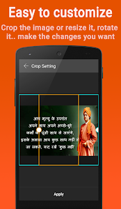 Hindi Picture Quotes & Status screenshot 7