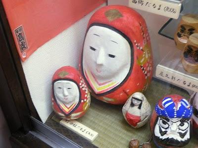 達磨堂に展示してある姫だるま