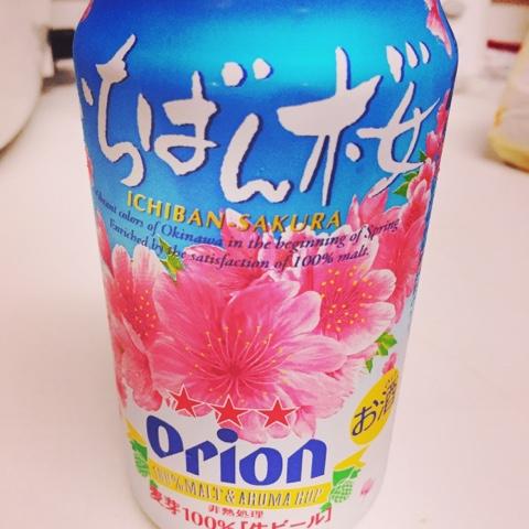 Orion Ichiban Sakura