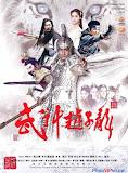 Võ Thần Triệu Tử Long - God Of War Zhao Yun poster