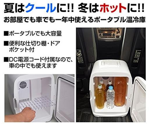 51TAdbV39RL thumb%255B2%255D - 【リキッド/保存】「タタコーポレーション ポータブル冷温庫 14L AC/DC電源 PHC-W」レビュー。リキッドもビールもジュースも冷やせてそこそこ「キンキンに冷えてやがるっ!」【ガジェット/ハードウェア/冷温庫】