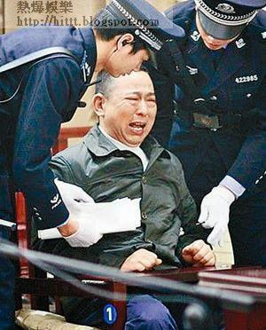 涉黑商人劉漢早前被判死刑。