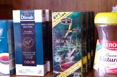 おすすめ商品:ディルマ紅茶、マブロック紅茶、ルルーチコリ