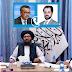 Direktur WHO Beri Dukungan Penuh ke Menteri Kesehatan Afghanistan di Pemerintahan Taliban