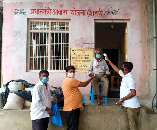 सरकार के 7 वर्ष पूर्ण होने पर भाजपा नगर इकाई ने शक्ति केन्द्रों पर किया सेवा कार्य