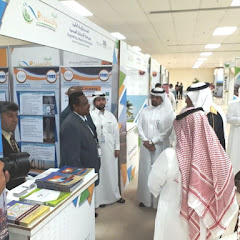 International Conference of Environment & Sustainability, Jubail