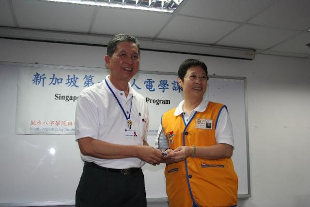 RDX - 1st RDX Program - Graduation - RDX-G139.JPG