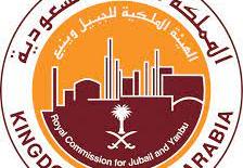 الهيئة الملكية بالجبيل تعلن عن  توفر (12) وظيفة شاغرة لحملة الشهادة المتوسطة فما فوق