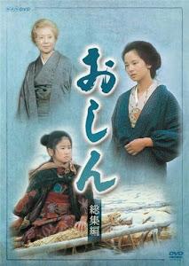 Oshin - Oshin Htv3 poster