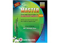Master English Grammar by Md. Jahangir Alom - Full Book PDF ফাইল