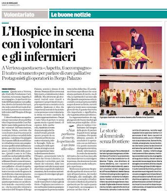 Aspetta, ti accompagno! Gruppo Teatro ACP Onlus (Bergamo)