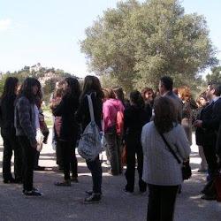 Ο Σύλλογος Καρδιτσιωτών στην Αθήνα