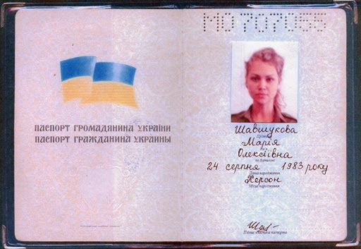 Check Ukrainian passport example fraud