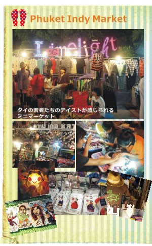 shopping2012-2.jpg