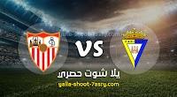 نتيجة مباراة قادش واشبيلية اليوم 27-09-2020 الدوري الاسباني