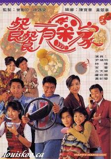 Happy Harmony TVB - Hạnh phúc đâu