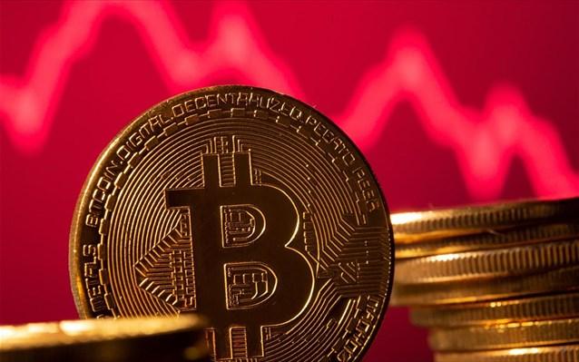 Το Ελ Σαλβαδόρ η πρώτη χώρα που έκανε επίσημο νόμισμα της το Bitcoin