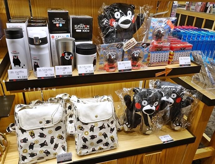 35 九州 福岡天神免稅店 九州旅遊 九州購物 九州免稅購物