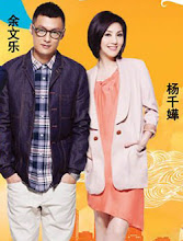 Love Off the Cuff China Movie