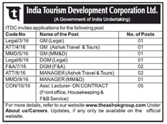 ITDC Careers 2016 www.indgovtjobs.in