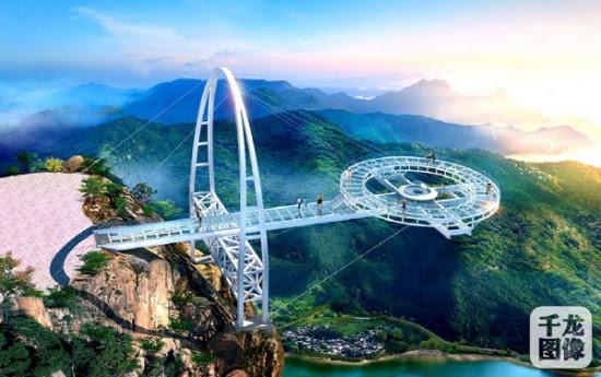 중국UFO스카이전망대.jpg