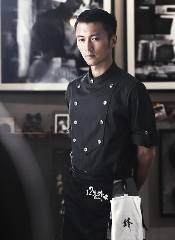 Nicholas Tse / Xie Tingfeng China Actor