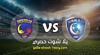 نتيجة مباراة الهلال والحزم اليوم 29-08-2020 الدوري السعودي