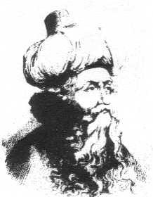 Ibn Arabi Portrait, Muhammad Ibn Arabi