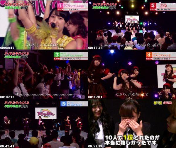 [TV-Variety] アイドルお宝くじ LIVE – 2015.11.21